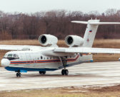 """UAC/Beriev"""" delivers first production Be-200ES to EMERCOM"""